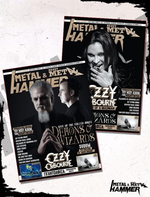issue_ 423 - Ozzy Osbourne ( Madman) Demons & Wizards