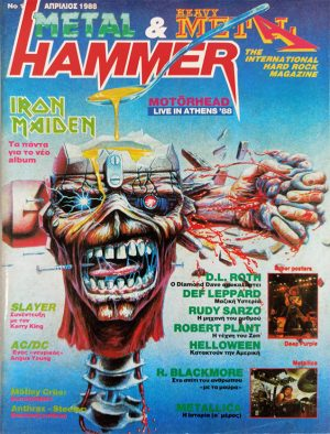 Metal Hammer issue 1