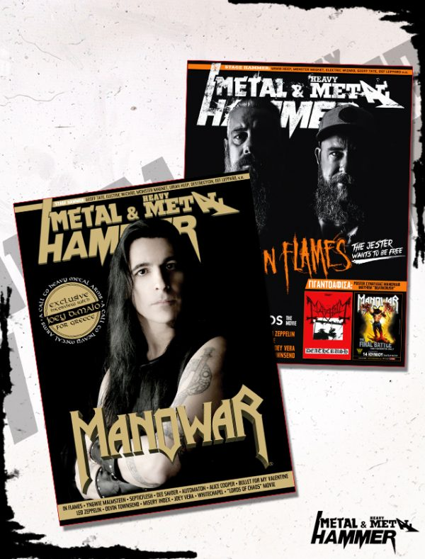 issue 411 _ Manowar _ In Flames