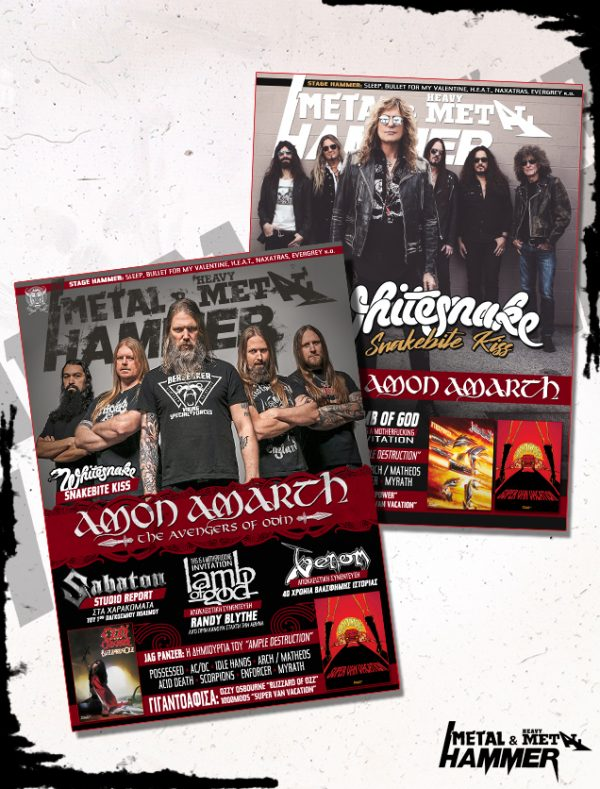 issue 413 _ Amon Amarth