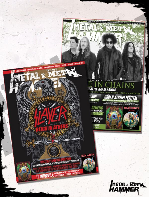 issue 414 _ slayer _ alice in chains