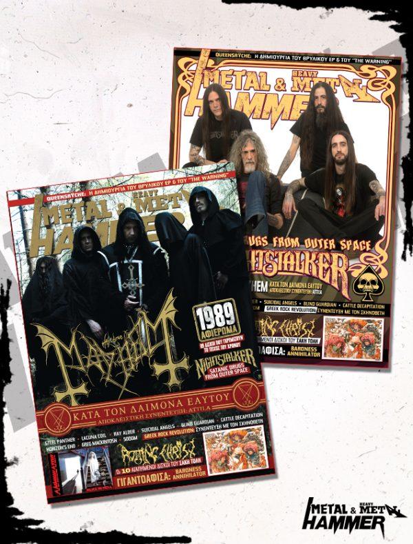 Issue 419 _ Mayhem - Nightstalker