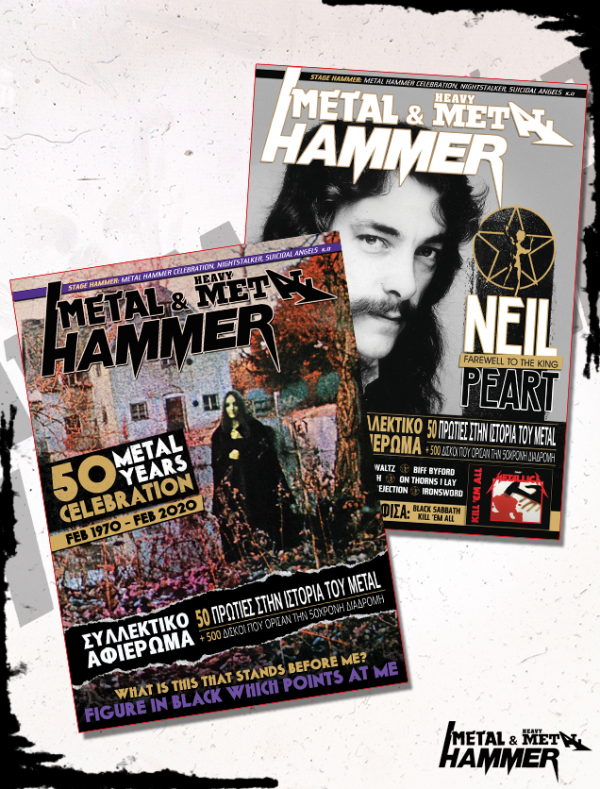 Issue 422 _ Neil Peart - 50 YEARS METAL