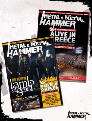 Issue 426 _ Alive in Greece- Lamb of God