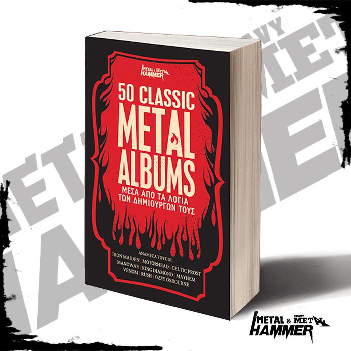 50 CLASSIC METAL ALBUMS – ΒΙΒΛΙΟ, HammerLand
