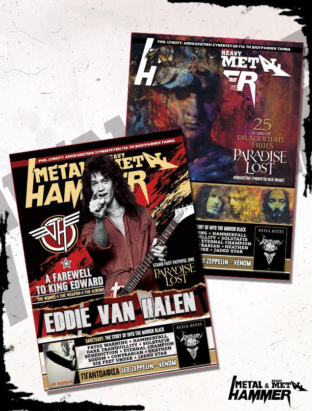 Issue 431 _ Eddie Van Halen