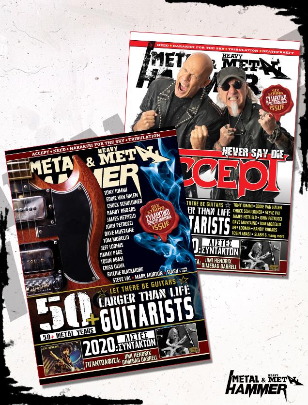 ACCEPT - 50+ guitarists