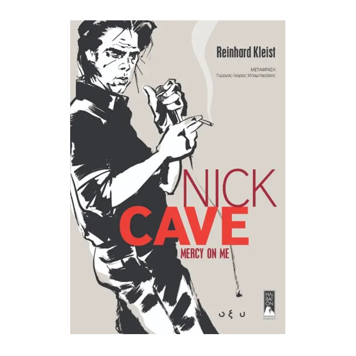 COMIC NICK CAVE – MERCY ON ME, HammerLand