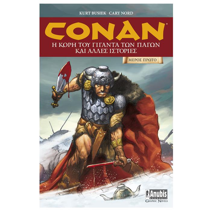 COMIC Conan: Η Κόρη του Γίγαντα των Πάγων, Μέρος 1, HammerLand